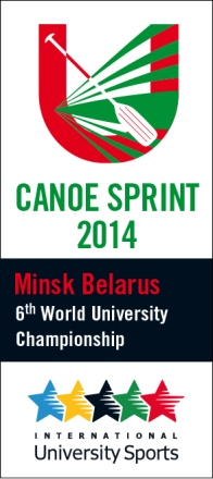 WORLD UNIVERSITY CANOE SPRINT CHAMPIONSHIPS